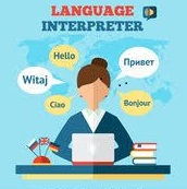 Approved Interpreters